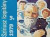 Szíriusz kapitány - 13/03. évad (1979)